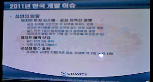 gg10101315.jpg
