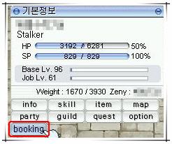 booking01.jpg
