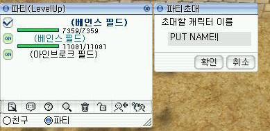 ptwin_1112.jpg