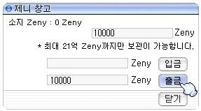 bank_withdraw.jpg