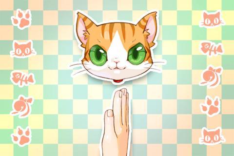 g_cat_00.jpg