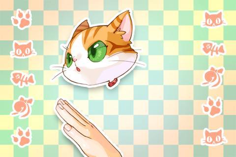 g_cat_01.jpg